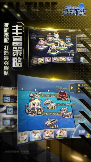 哔哩哔哩蓝线官方网站图4
