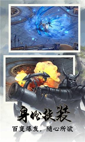 锦衣天下手游官方版下载图3:
