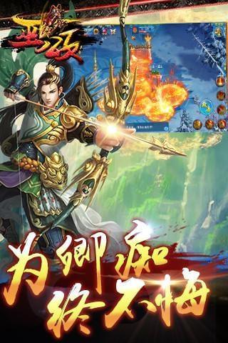 巫颂图1: