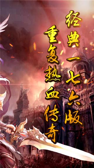 龙城怒海图3: