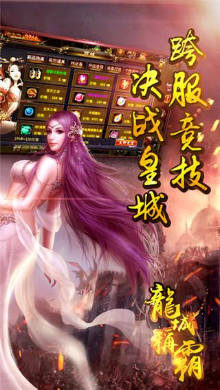龙城怒海图4: