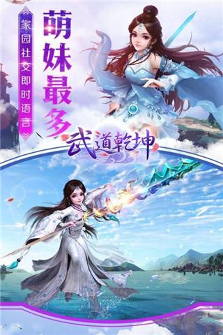 武道乾坤手游官方最新版下载图4: