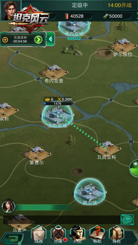 《坦克风云》领土争夺战玩法抢先看[多图]图片4