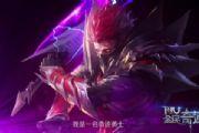 《全民奇迹》超燃CG上线 疑9月将大手笔跨界[多图]