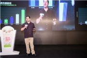 NVIDIA副总裁:人工智能时代下的游戏制作[多图]