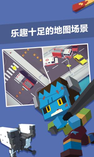 城市大乱斗破解版2019图3