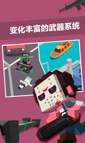 城市大乱斗破解版2019图2
