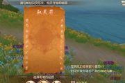 九州天空城3d魔法大盗妖灵坐标位置一览[多图]