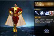 这个COS蠢哭了《正义联盟超级英雄》白沙赞亮相[多图]