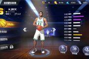 最强NBA手游欧文天赋技能选择及培养攻略[多图]