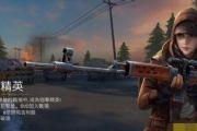 荒野行动狙击精英怎么玩 狙击精英模式玩法攻略[图]