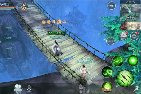 逆水寒刀官网手机游戏下载图2:
