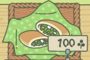 旅行青蛙胡葱炸面包作用效果详解[图]