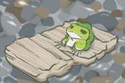 旅行青蛙是男的还是女的 旅行青蛙有性别吗[图]