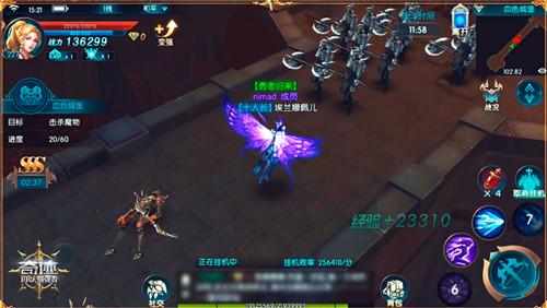 《奇迹:最强者》进阶之路:血色城堡玩法介绍[多图]图片2